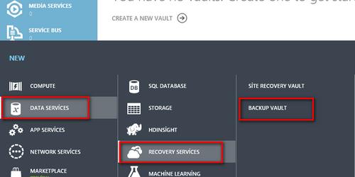 Microsoft Azure Backup Vault Oluşturulması